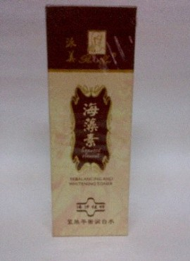 PAI MEI CLEANSING CREAM