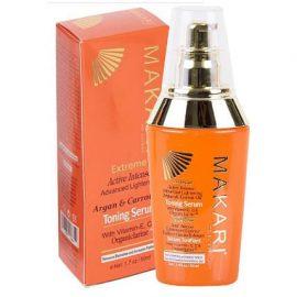 Makari Extreme Active Intense Advanced Lightening Serum