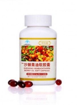 Longrich Berry Oil Capsules